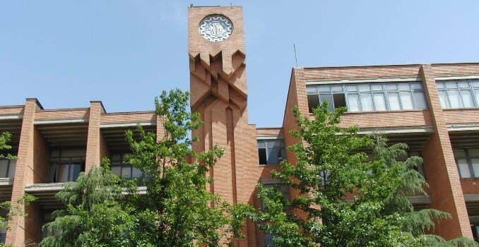 640px-Sharif_University_Avicenna_Building_Zoomed