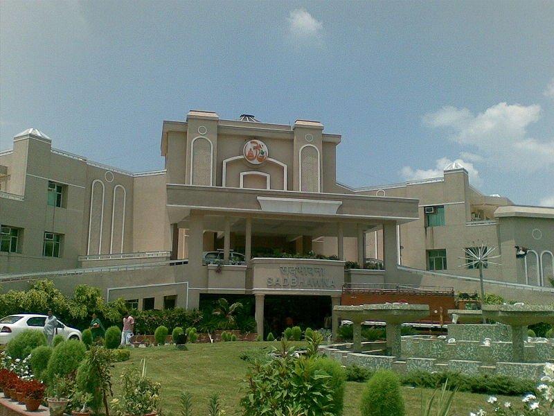 800px-Patanjali_center