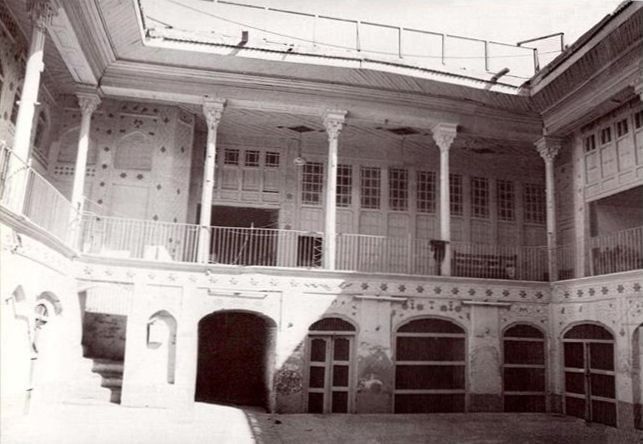 House of Baha'u'llah in Baghdad