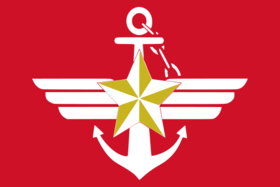 Flag_of_the_Republic_of_Korea_Armed_Forces