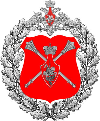The_Russian_Federation_Defence_Ministry_Apparatus_Big_Emblem