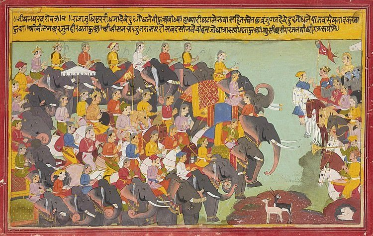 The Mahabharata battle field at Kurukshetra