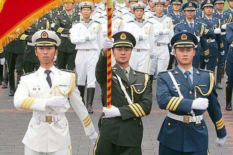 Chinese  PLA