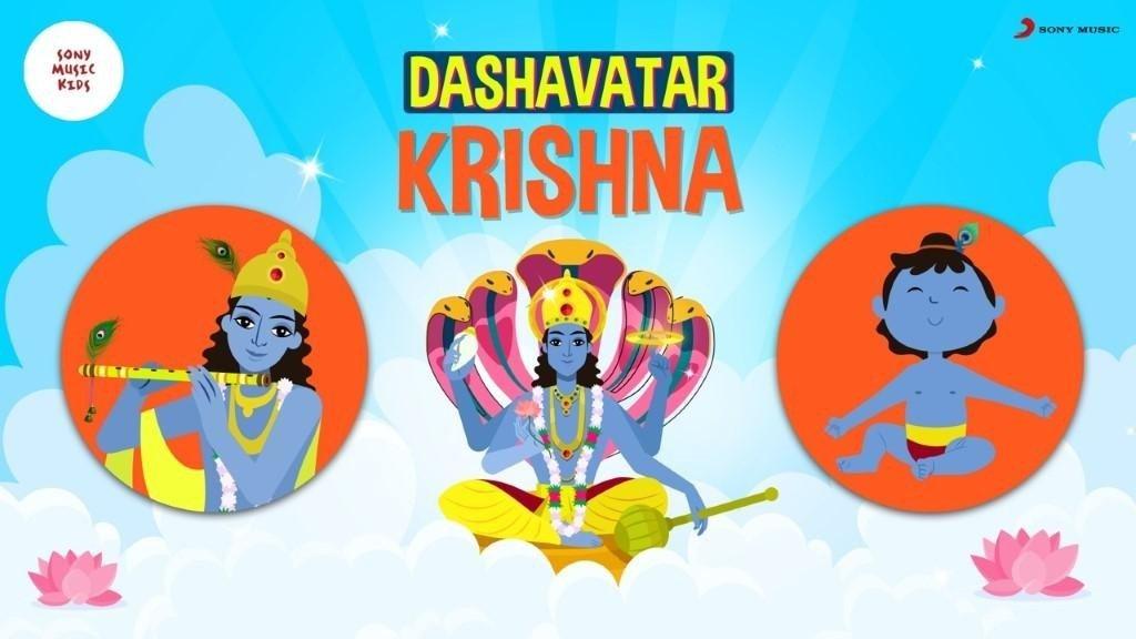 Dashavatar1