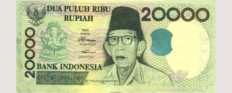 Ganesha-in-Indonesia-Rupiah
