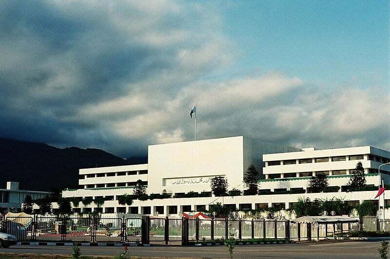 Pakistan Parliament_House