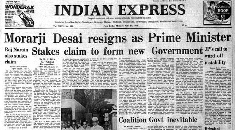 Indian Express newspaper with headline  Morarji Desai resigns as PM