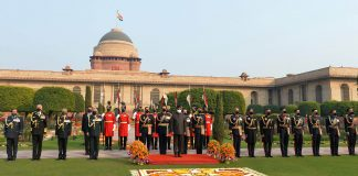 President, Shri Ram Nath Kovind at the 'At Home Reception', on the occasion of the 72nd Republic Day Celebrations, at Rashtrapati Bhavan