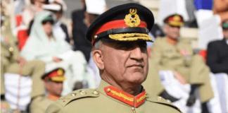 Pak Army Chief Gen Bajwa