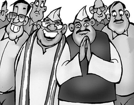 politicians 1
